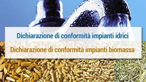 Aggiornamento MarioDOC: nuovi moduli dichiarazione di conformità Idrico e Biomassa